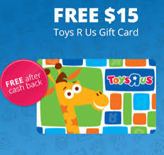 Gift Certificates Samples Beauteous FREE 48 Toys R Us Gift Card From TopCashback Guide48Free Samples