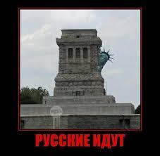 Госсекретарь США: Власти Украины должны объясниться с народом - Цензор.НЕТ 7117