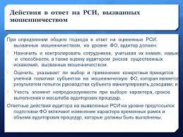 Бухгалтерский баланс отчет хлебокомбинат realtcity gel ru оказания услуг предназначенные для продажи в соответствии с ПБУ 5 01 Учет материально производственных запасов в российской практике бухгалтерского учета