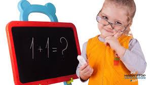 Методика <b>раннего развития</b> Сьюзен Гудвин и Линды Акредоло ...