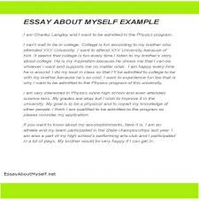start an essay about yourself essay about myself examples on how   start an essay about yourself essay about myself example