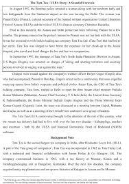 extended essay example extended essay topics english english ged essay topics essay paper topics chemistry essay topics