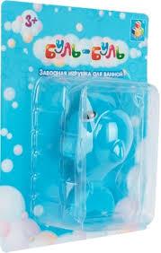 <b>Игрушка заводная</b> 1toy Буль-Буль, для ванной, дельфин (Т57409)