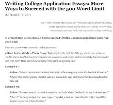 Best College Admission Essays Examples How To Write The Best College