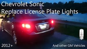 Chevrolet Sonic Lights Chevrolet Sonic Replace License Plate Lights