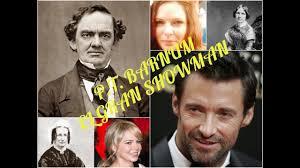 P.T. Barnum - El Gran Showman - YouTube