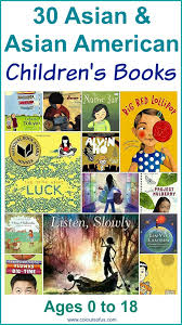 asian asian american children s books ages 0 to 18