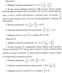 Рабочая программа по математике класс  hello html 39eb4ad9 png