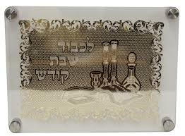 tempered glass ch tray on legs with laser cut shabbat table design gold