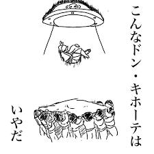 Asami Maki Ballet Hot Line 検索結果