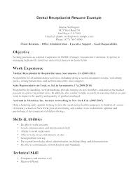 Dental Receptionist Resume Objective Resume Template For Receptionist Resume Examples For Receptionist 52