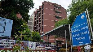 election commission begins revision