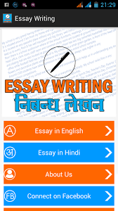 writing a critique essay conclusion essayez johnny hallyday mp3 songs