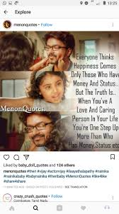 Pin By Deepika On Cute Dad Quotes Daddy Daughter Quotes Daughter