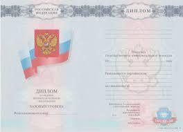 Купить диплом узбекистана ru Решение об утверждении Всемирного купить диплом узбекистана дня радио купить диплом узбекистана было принято ЮНЕСКО в 2011 году