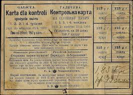 Галиция Контрольная карта на потребление сахара год  Галиция Контрольная карта на потребление сахара 1916 год