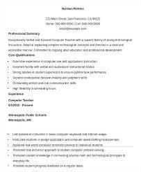 School Teacher Resume Examples School Computer Teacher Resume