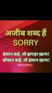 Dononka Beech Sirf Ek Hi Shabdh Sorryakash Lakhera Ji 7887044547