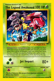 Pokémon the Movie: Genesect and the Legend Awakened (2013) - Posters — The  Movie Database (TMDb)