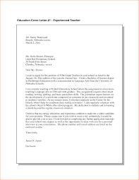 Simple Job Application Letter Sample For Teacher Basic Cover Letter