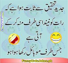 Funny Urdu Jokespk Home Facebook