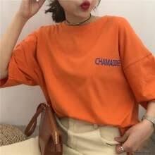 Discount <b>sale</b>-t-<b>shirts</b> with Free Shipping – JOYBUY.COM