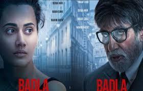 film Badla के लिए इमेज परिणाम