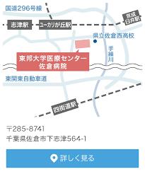 佐倉 市 コロナ ウイルス 感染 者 数