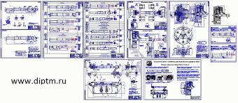 Дипломный проект по технологии машиностроения скачать