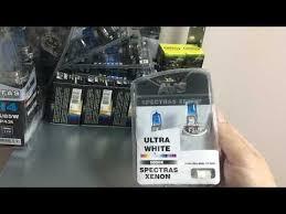 Купить Газонаполненные <b>лампы AVS Spectras</b> 5000K H3 ...