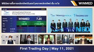 SET Thailand EN on Twitter: