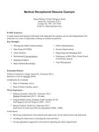 medical administration resume examples office administration resume template thrifdecorblog com