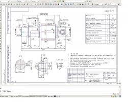 Проектирование технологии механической обработки вал шестерни  Проектирование технологии механической обработки вал шестерни