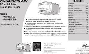 chamberlain 1 2 hps wd832kev users manual