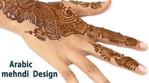 Latest Arabic Mehndi Designs For Hands 2017 Step By Step Henna