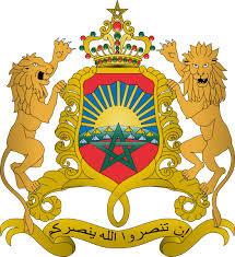 """Résultat de recherche d'images pour """"وزارة العدل"""""""