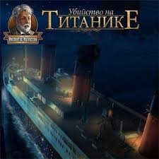 Inspector Magnusson: Murder on the Titanic - Download