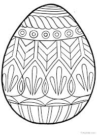 Easter Pictures Coloring Pages Happy Coloring Pages Printable Egg