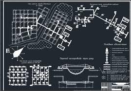 Проектирование системы газоснабжения района города Евпатория  Проектирование системы газоснабжения района города Евпатория Схема внутриквартального газопровода Схема ГРП Схема газорегуляторного