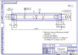 Плунжер Чертеж Оборудование для капитального ремонта обработки  Плунжер Чертеж Оборудование для капитального ремонта обработки пласта бурения и цементирования нефтяных