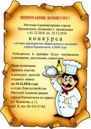 Дает диплом неполном высшем образовании Москва Дает диплом неполном высшем образовании