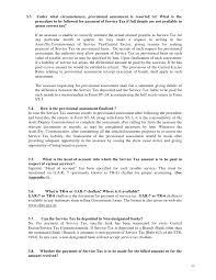 essay about intercultural communication workplace pdf
