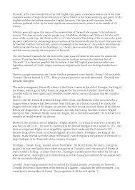 beowulf essay docsity scarica il documento