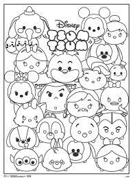 Tsum Tsum Coloring Sheets