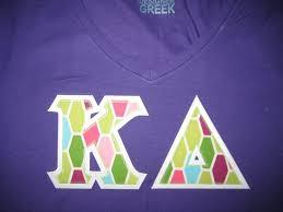 fdd7e871a bcafeab060e9a sorority letter shirts kappa delta