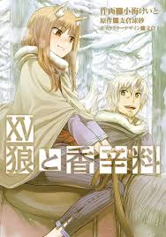 Wolf And Parchment Light Novel Ookami To Koushinryou Vol 15 Spice And Wolf Manga