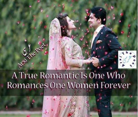 2 line romantic shayari in english