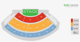 Hulu Theater Seating Concerts Family Shows Theatricals