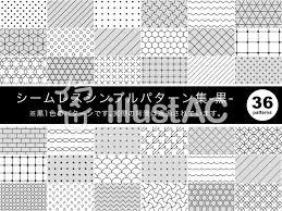 シンプルパターン集黒イラスト No 966432無料イラストなら