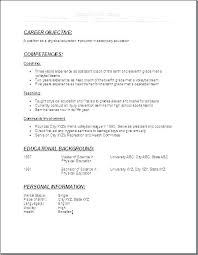 resume sample for high school student resume samples for teenagers sample professional resume